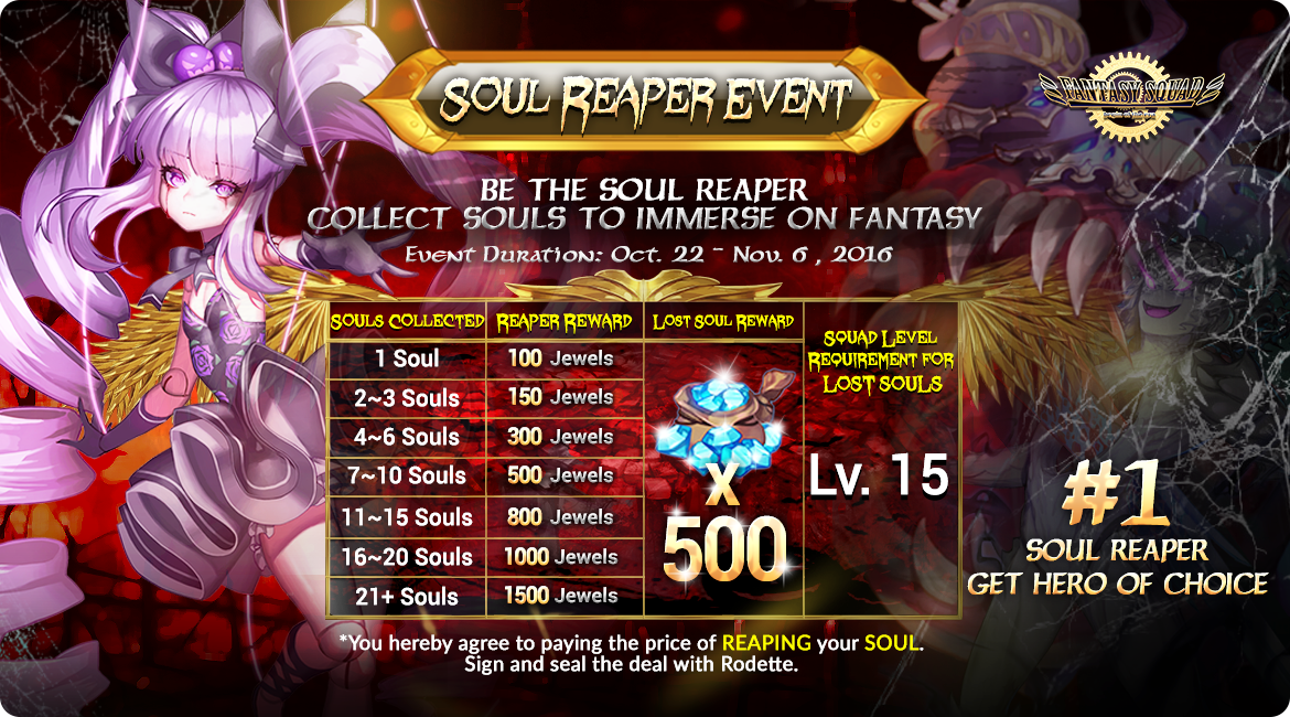 soul-reaper_event_ingame